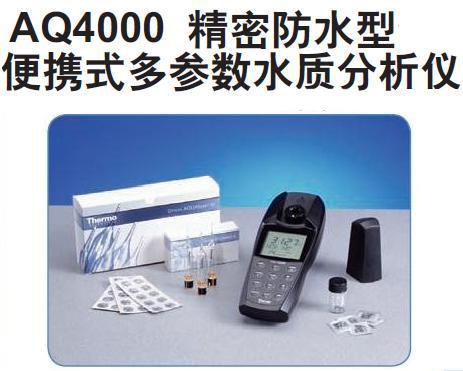 奥立龙Orion AQ4000精密防水型便携式多参数(COD,余氯/总氯等)水质分析仪